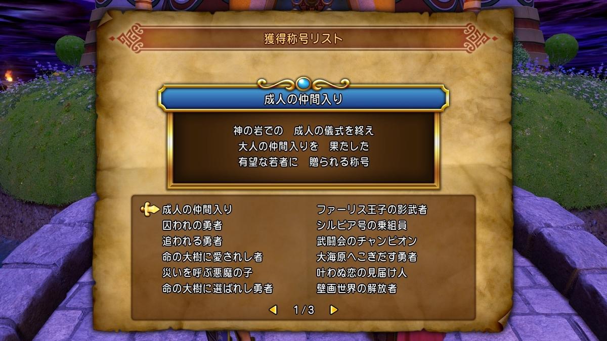 f:id:taiyakisun:20210318153718j:plain