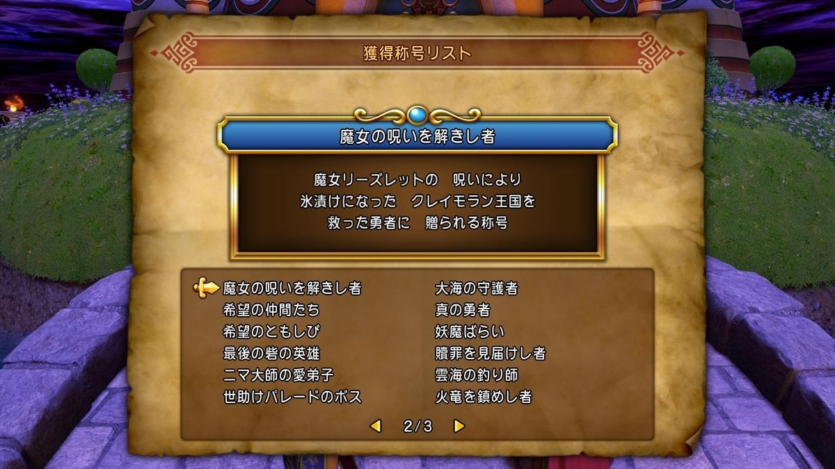 f:id:taiyakisun:20210318153728j:plain