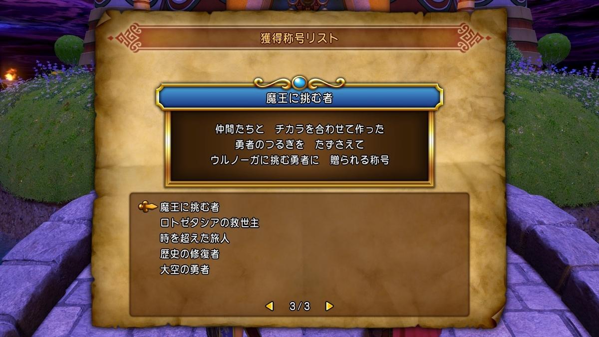 f:id:taiyakisun:20210318153742j:plain