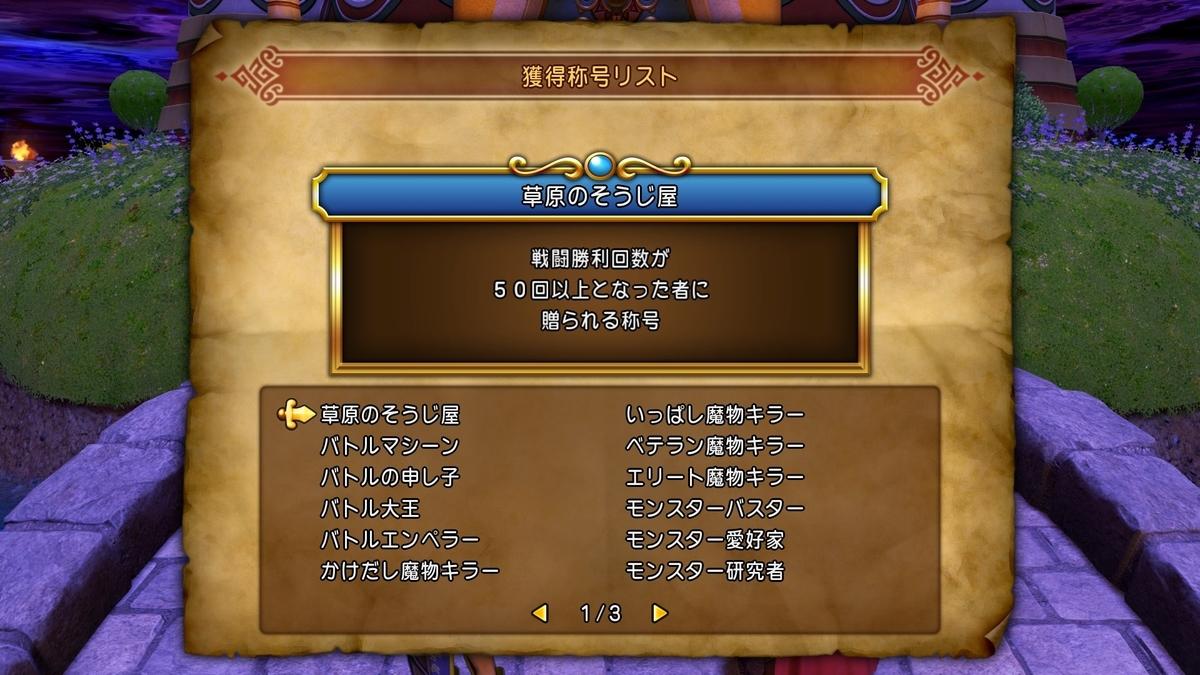 f:id:taiyakisun:20210318153903j:plain