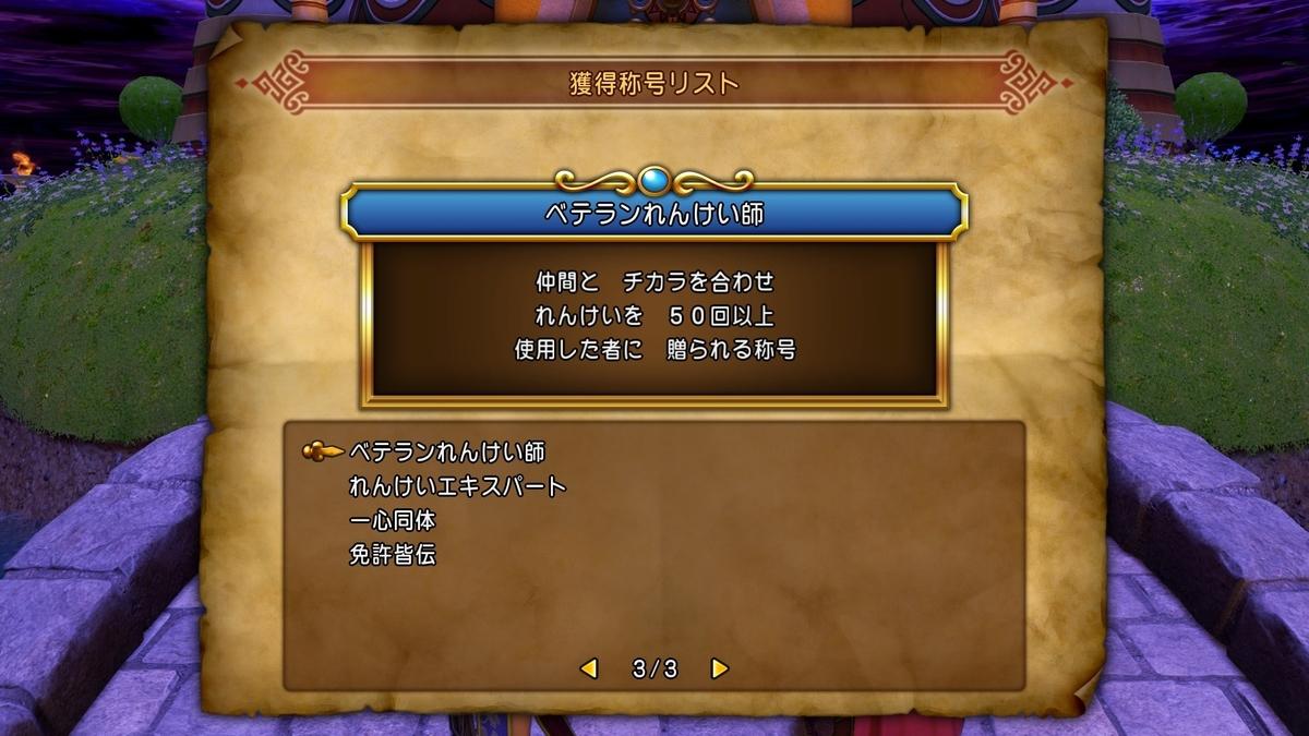 f:id:taiyakisun:20210318153924j:plain