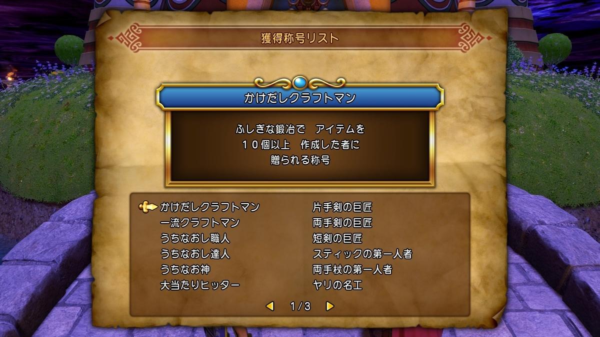 f:id:taiyakisun:20210318154007j:plain