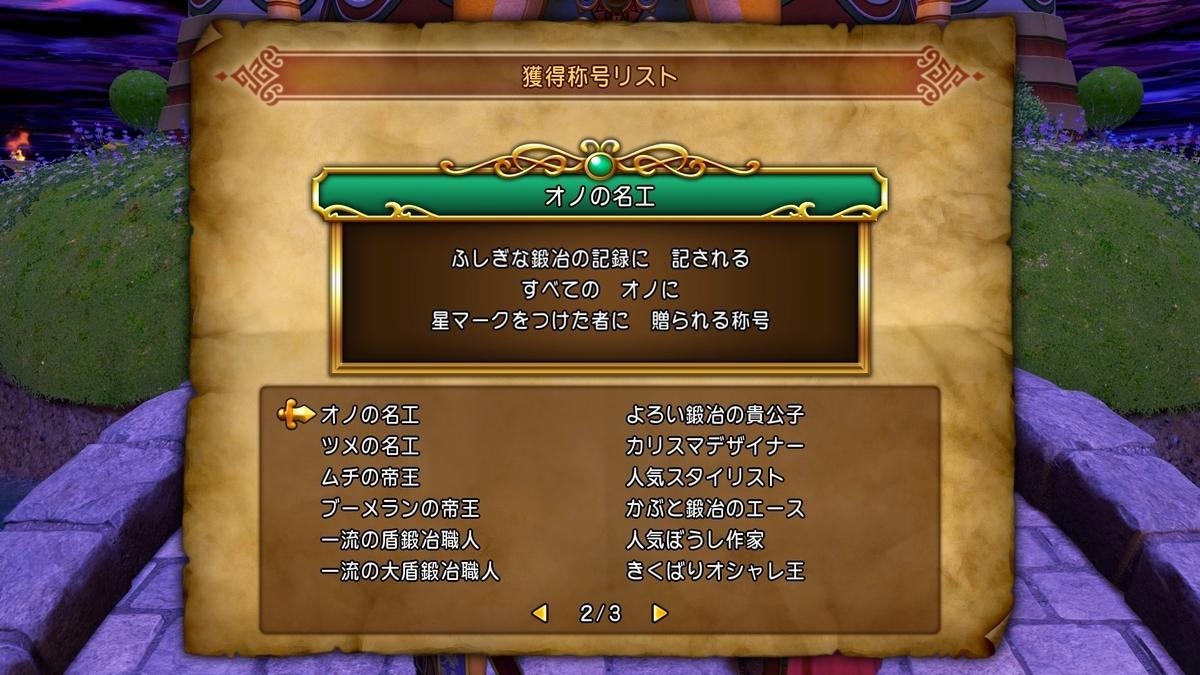 f:id:taiyakisun:20210318154016j:plain
