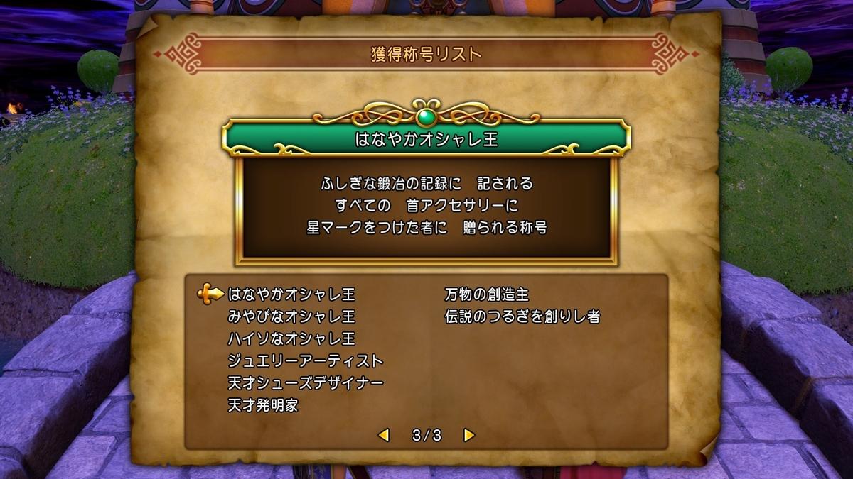 f:id:taiyakisun:20210318154028j:plain