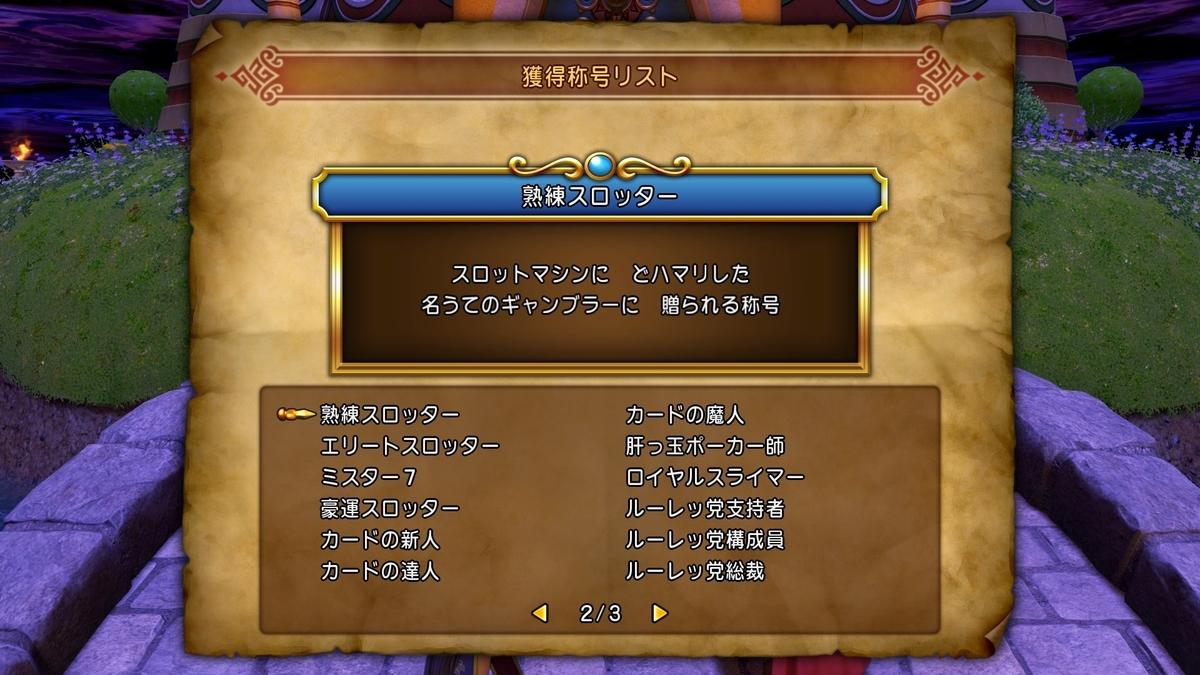 f:id:taiyakisun:20210318154117j:plain