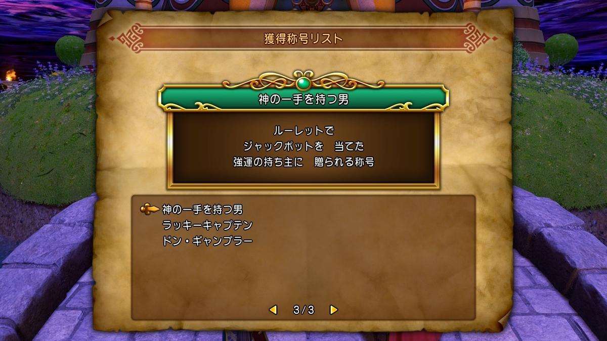 f:id:taiyakisun:20210318154137j:plain