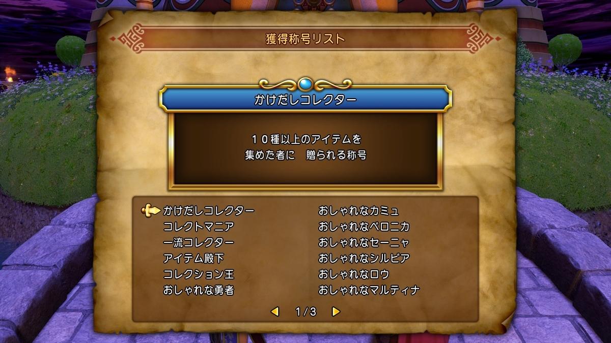 f:id:taiyakisun:20210318154217j:plain