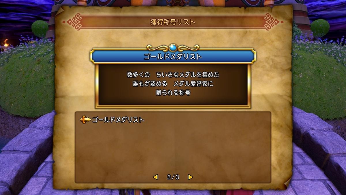 f:id:taiyakisun:20210318154235j:plain