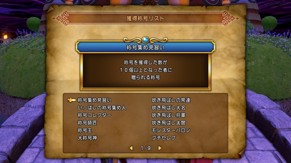 f:id:taiyakisun:20210318154336j:plain