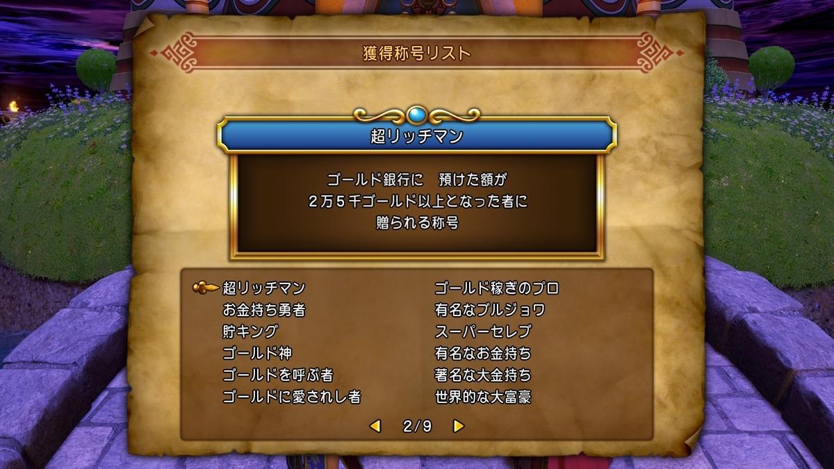 f:id:taiyakisun:20210318154347j:plain