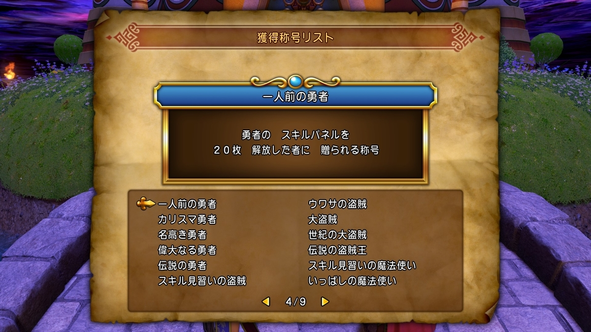 f:id:taiyakisun:20210318154420j:plain