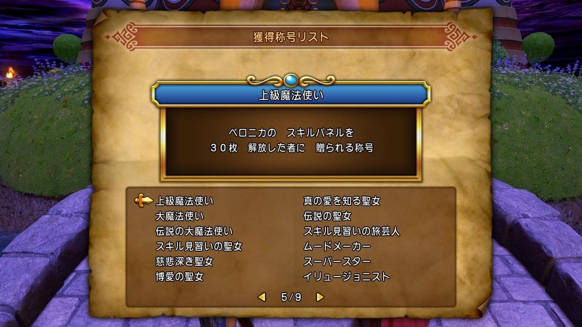 f:id:taiyakisun:20210318154431j:plain