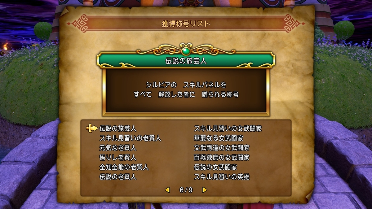 f:id:taiyakisun:20210318154439j:plain