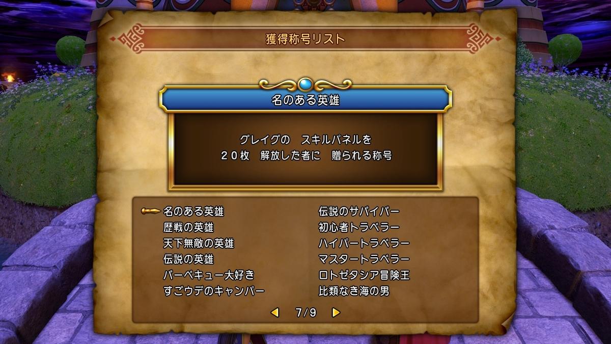 f:id:taiyakisun:20210318154449j:plain