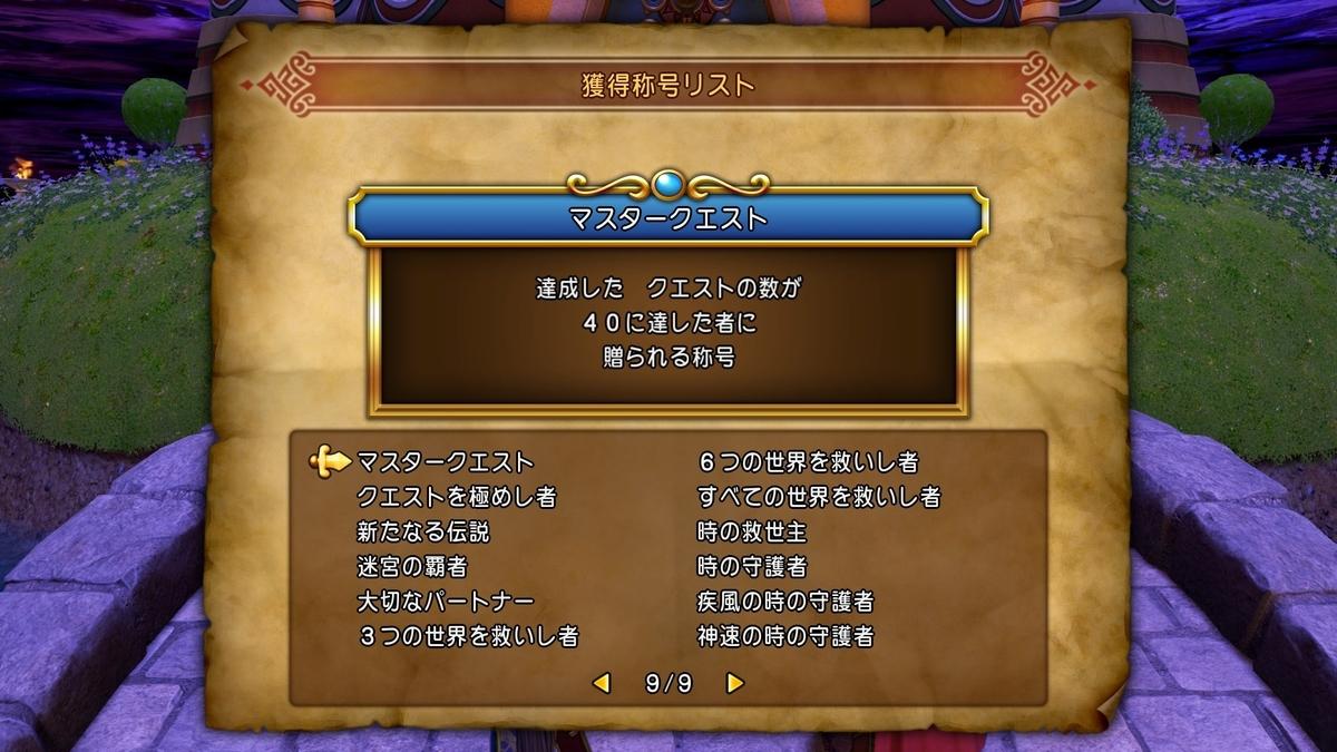 f:id:taiyakisun:20210318154507j:plain