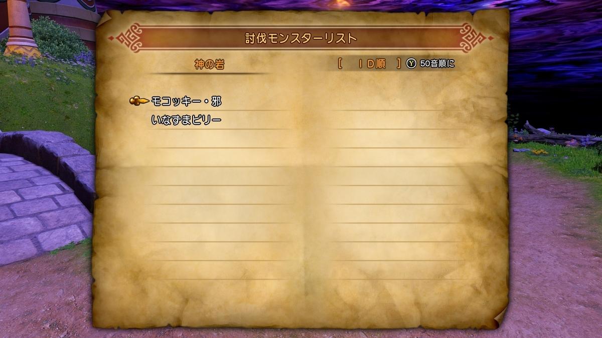 f:id:taiyakisun:20210318214239j:plain