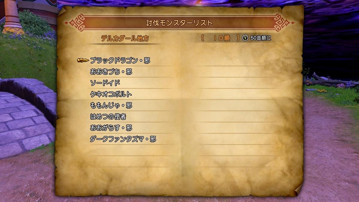 f:id:taiyakisun:20210318214540j:plain