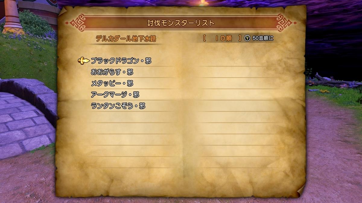 f:id:taiyakisun:20210318214557j:plain