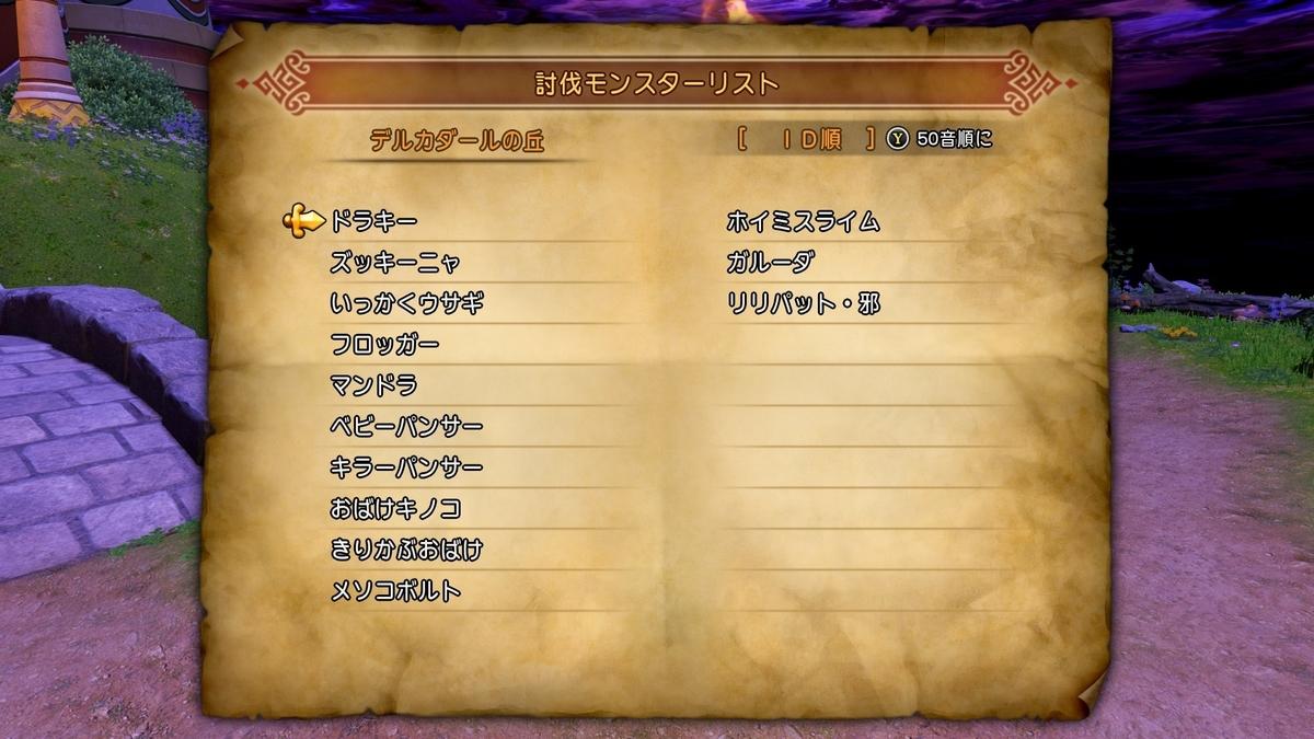 f:id:taiyakisun:20210318214616j:plain