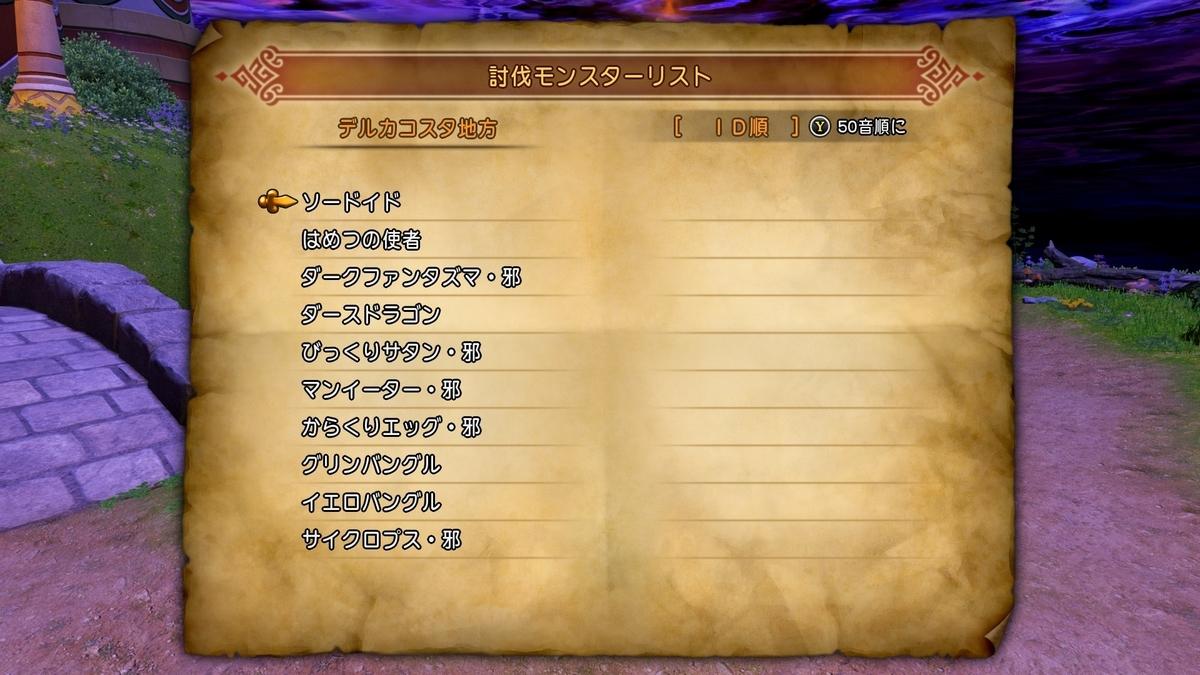 f:id:taiyakisun:20210318214709j:plain