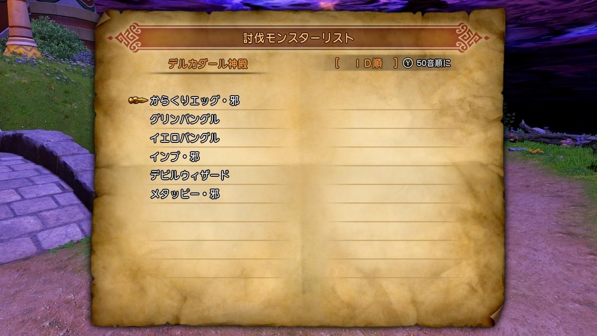 f:id:taiyakisun:20210318214724j:plain