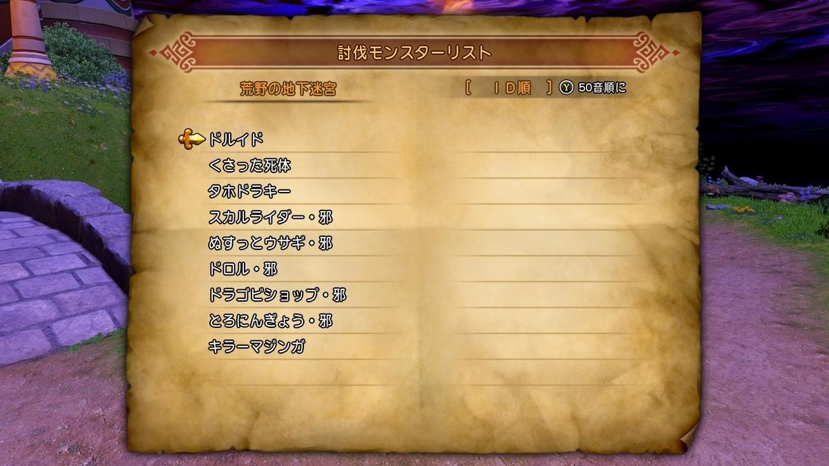 f:id:taiyakisun:20210318214804j:plain