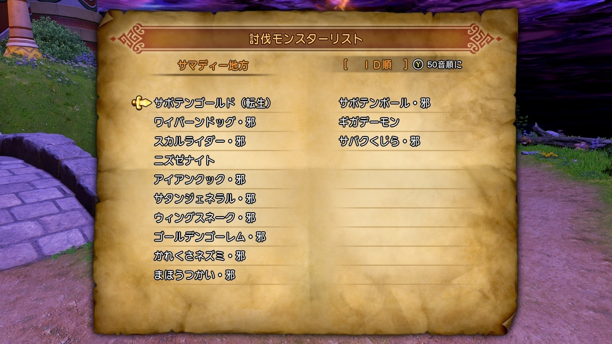 f:id:taiyakisun:20210318214835j:plain