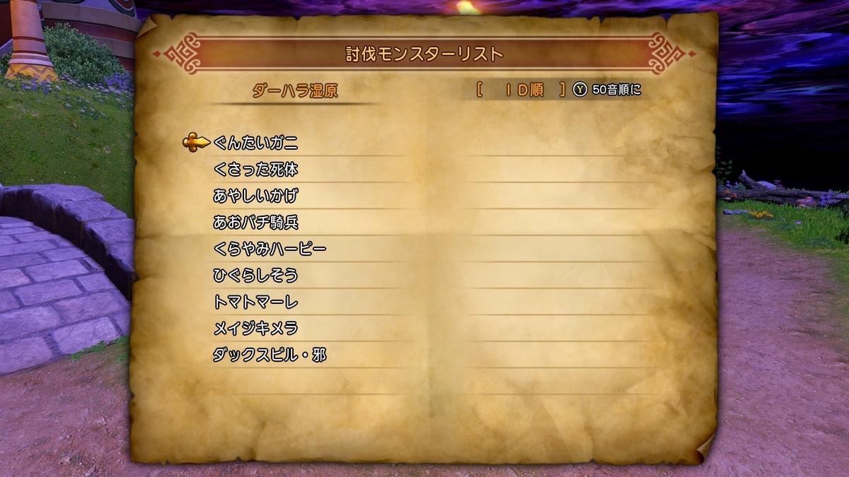 f:id:taiyakisun:20210318214851j:plain