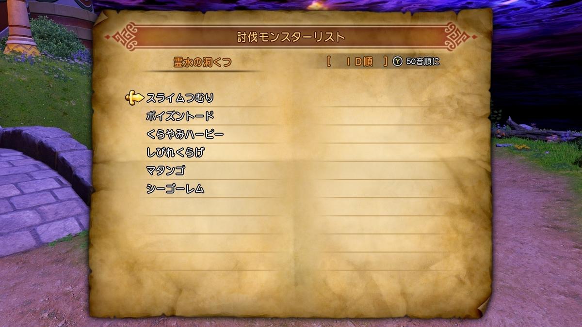 f:id:taiyakisun:20210318214911j:plain