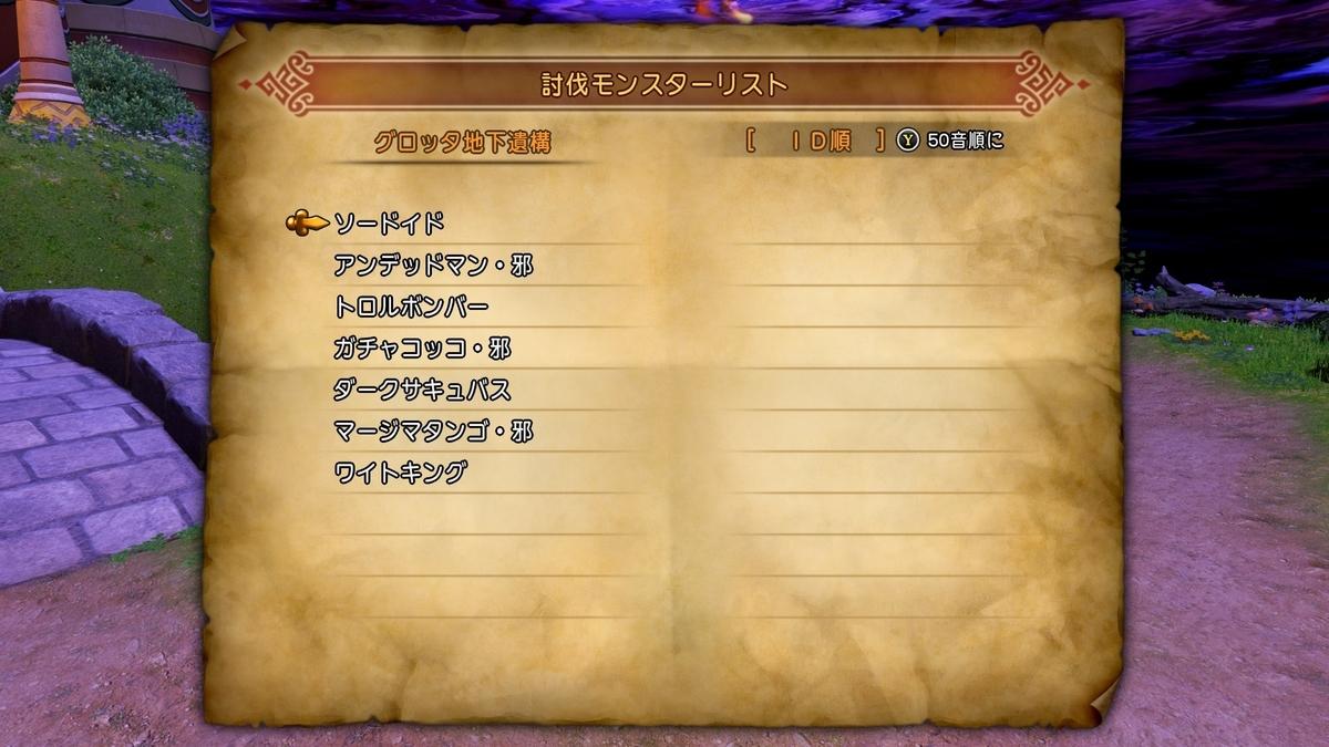 f:id:taiyakisun:20210318215048j:plain