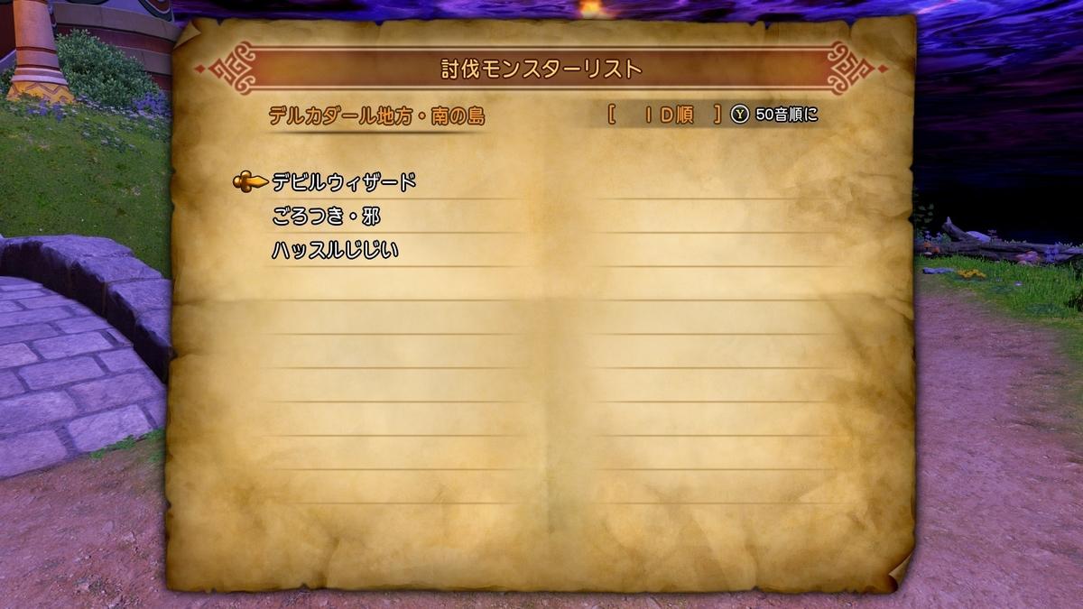 f:id:taiyakisun:20210318215409j:plain