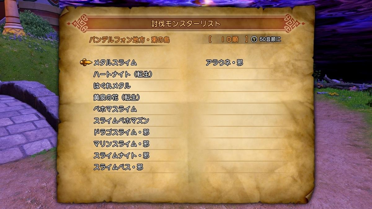 f:id:taiyakisun:20210318215428j:plain