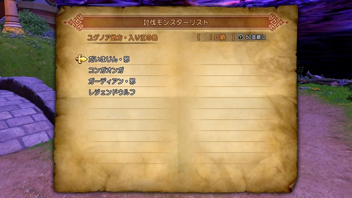 f:id:taiyakisun:20210318215446j:plain