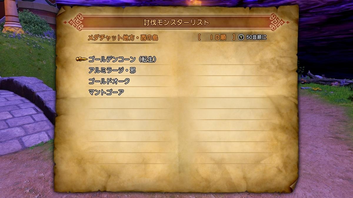 f:id:taiyakisun:20210318215502j:plain