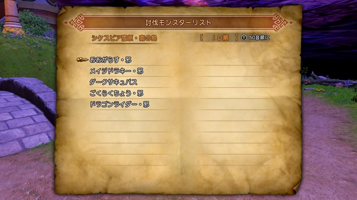 f:id:taiyakisun:20210318215518j:plain