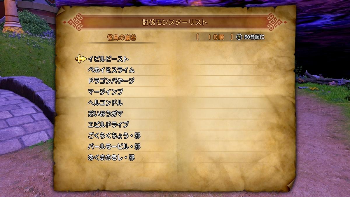 f:id:taiyakisun:20210318215625j:plain