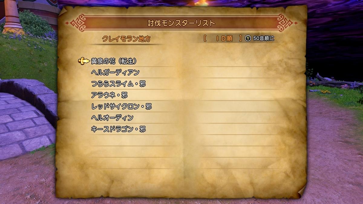 f:id:taiyakisun:20210318215654j:plain