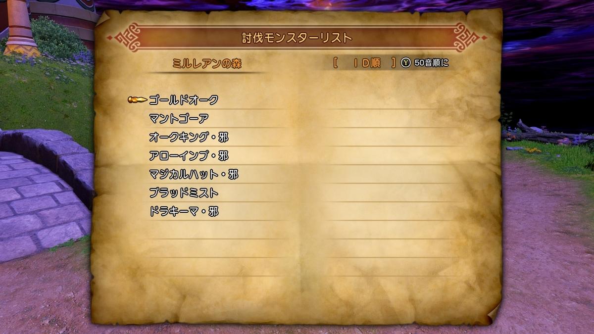 f:id:taiyakisun:20210318215806j:plain