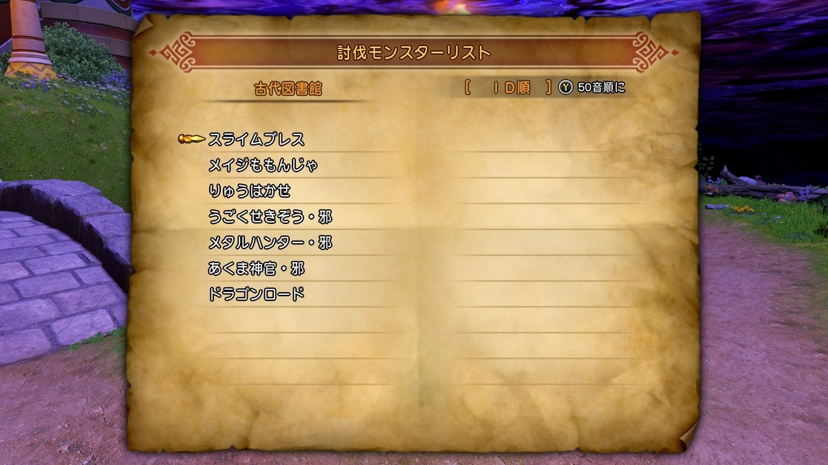 f:id:taiyakisun:20210318215825j:plain