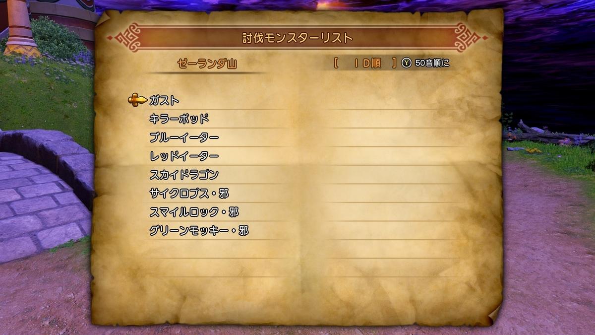 f:id:taiyakisun:20210318215841j:plain