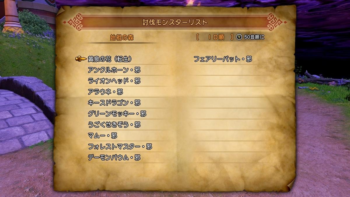 f:id:taiyakisun:20210318220238j:plain