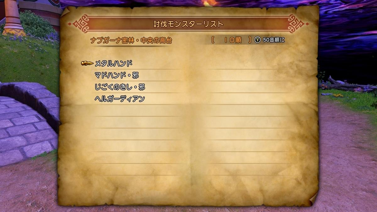 f:id:taiyakisun:20210318220310j:plain