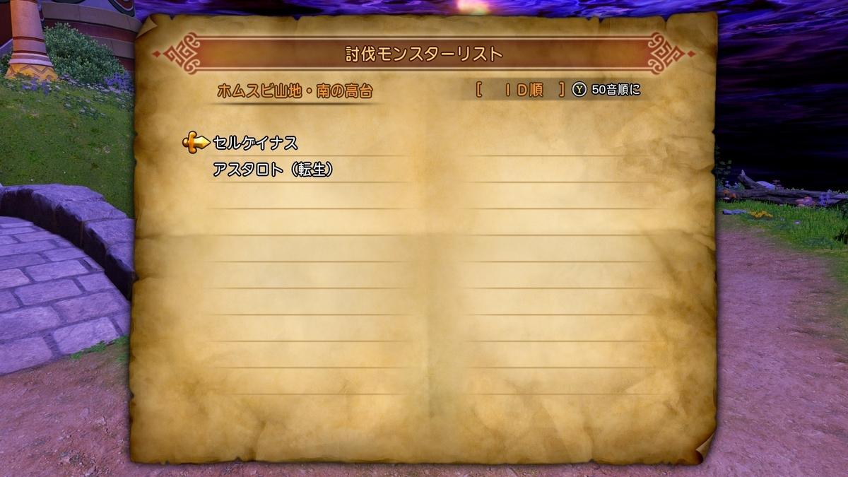 f:id:taiyakisun:20210318220326j:plain