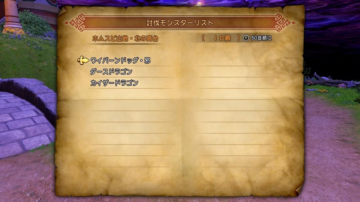 f:id:taiyakisun:20210318220345j:plain