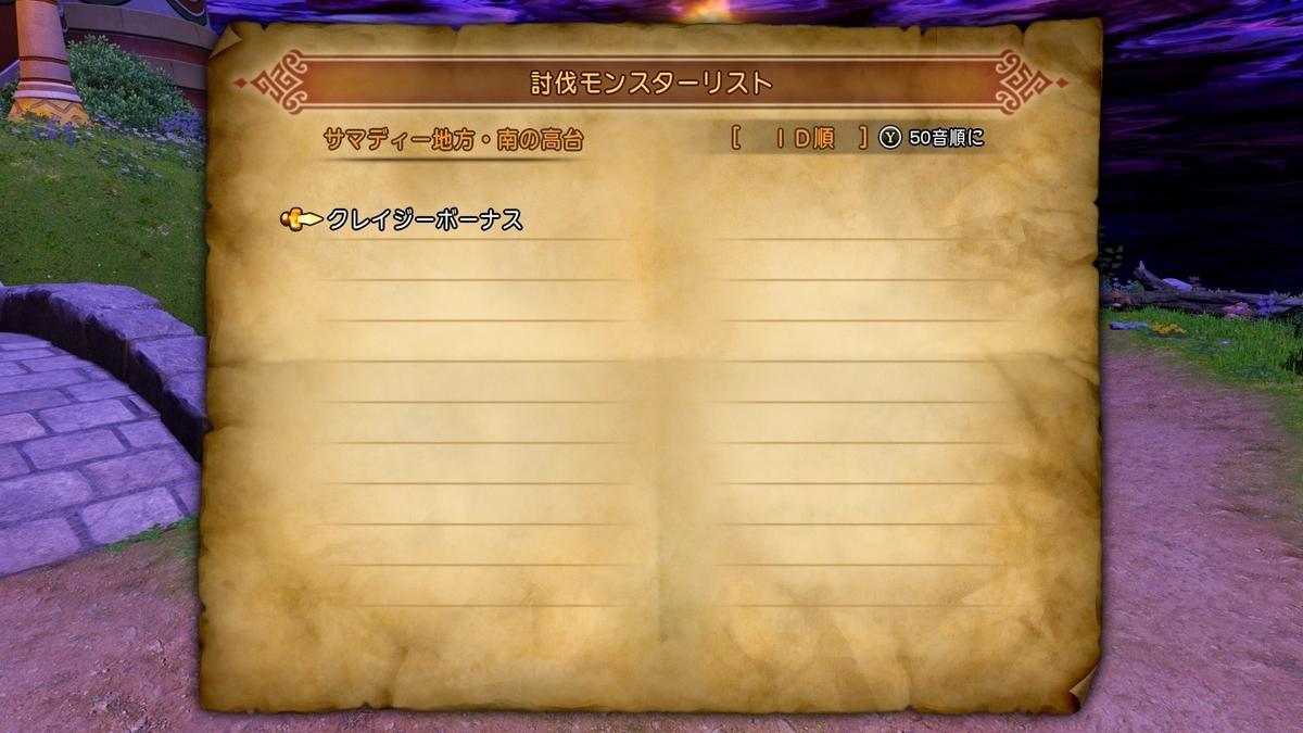 f:id:taiyakisun:20210318220406j:plain