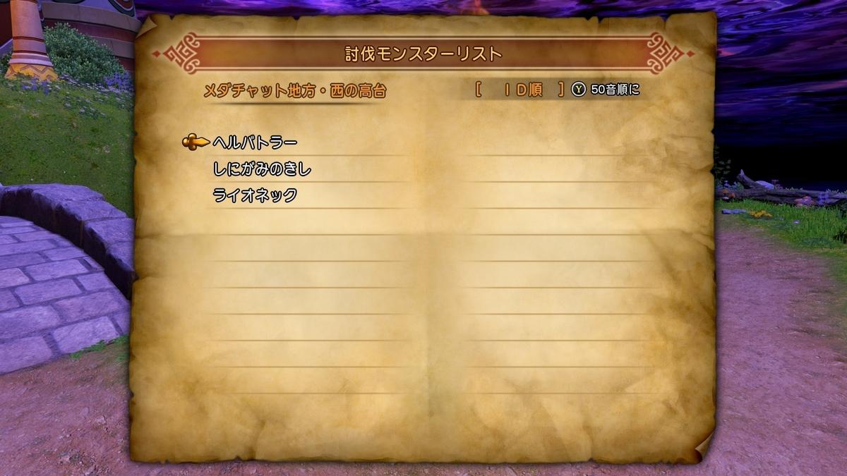 f:id:taiyakisun:20210318220439j:plain