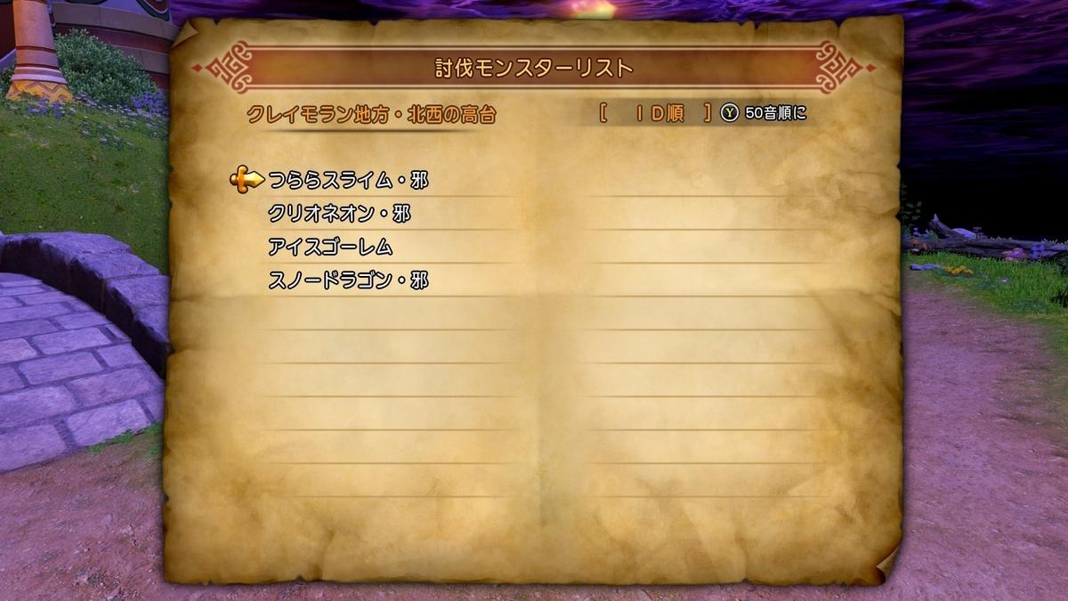 f:id:taiyakisun:20210318220455j:plain