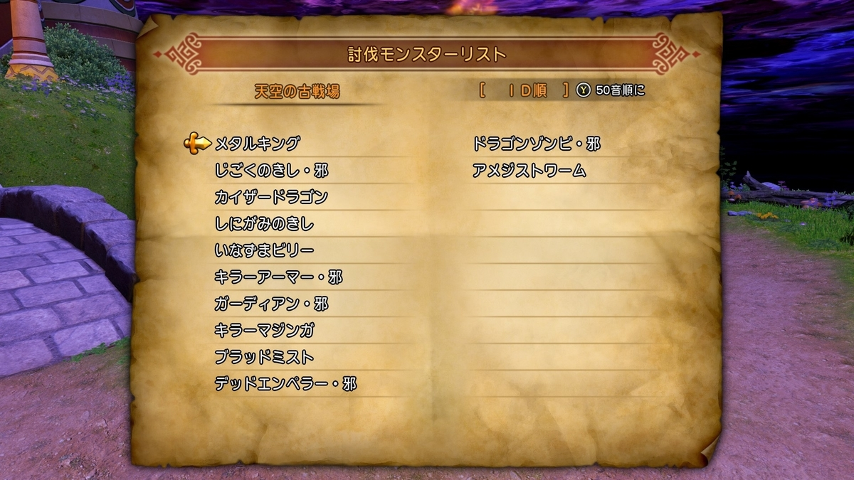 f:id:taiyakisun:20210318220529j:plain