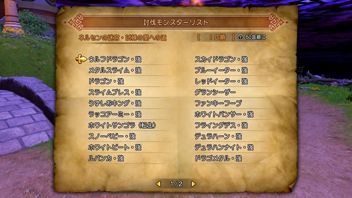 f:id:taiyakisun:20210318220547j:plain