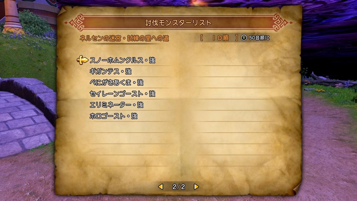 f:id:taiyakisun:20210318220611j:plain